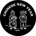 Standardstahlgobo Rosco Chinese New Year 77649