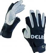 Handschuh Edelrid Work Glove close (2 Finger offen)  Kalbsleder weiss