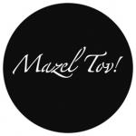 Standardstahlgobo GAM Design Mazel Tov 922